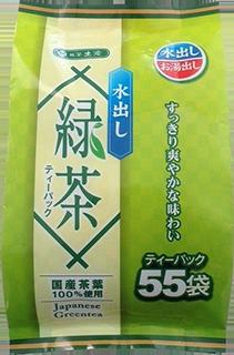 土倉水出し緑茶