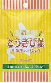 とうきび茶ティーバッグ