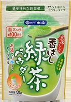 土倉香ばし緑茶パウダー