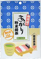 土倉寿司屋のあがり粉末緑茶