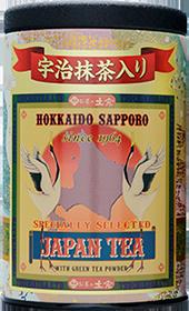 抹茶入日本茶蘭字缶(翠)