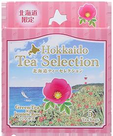ハマナス緑茶ティーバッグ