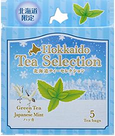 ハッカ緑茶ティーバッグ