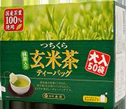 つちくら大入り抹茶入り玄米茶