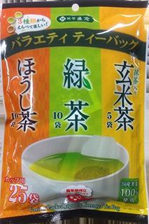 土倉カップ用ティーバッグバラエティパック25袋